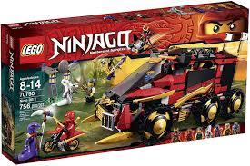 Amazon.com: Lego Ninjago Ninja DB X Toy: Toys & Games