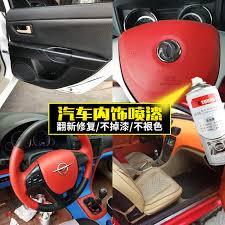 car interior color change repair color