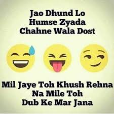 friendship quotes in punjabi all relatable quotes