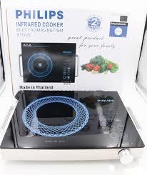 Bếp Hồng Ngoại Philips HR-2015 Cao Cấp - Shophoitu.com
