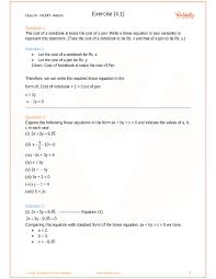 ncert solutions for class 9 maths