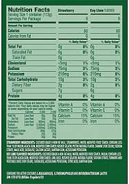 activia light ings label