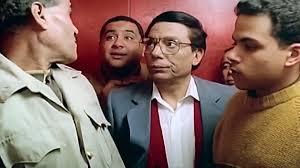 افلام عادل امام نهايات تخيلية منطقية غير سعيدة لخماسية التسعينات