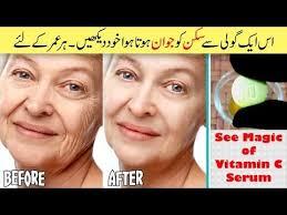 diy homemade vitamin c serum urdu hindi