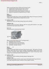 soal essay dan jawaban tentang fotosintesis