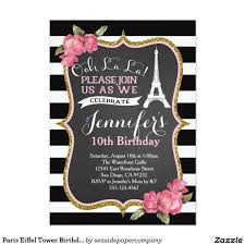 Paris Eiffel Tower Birthday Party Invitation Zazzle Com