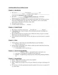 023 artory research paper outline