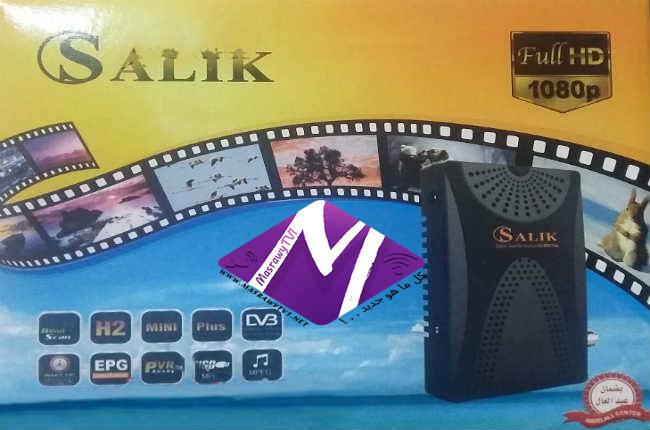 سوفت salik h2 mini plus الاصدار 241 Images?q=tbn%3AANd9GcSgG8m6SZrRa0DOpvQjbySK1BRur3hFg-EjWH_glk9DKb395DAa