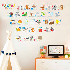 Russian Alphabet Wall Stickers Bedroom Accessories Cartoon Animals Letters For Kids Room Baby Nursery School Wall Art Decal Wall Stickers Aliexpress