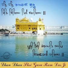 guru ramdas ji de prakash purab diya lakh lakh wadhaiya me