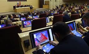 МГИК предложила растянуть онлайн-голосование по Конституции на ...