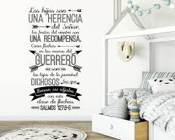 Spanish Home Decor Salmo 127 3 5 Nbv Wall Decal Etsy Spanish Home Decor Wall Decals Removable Vinyl Wall Art