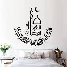 Decals Home Decor Bedroom Ramadan Ramadhan Kareem Islam Vinyl Wall Sticker Buy At A Low Prices On Joom E Commerce Platform