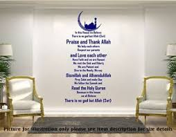 Islamic House Rules Quote Islamic Vinyl Wall Stickers Muslim Home Decor Decals Ebay