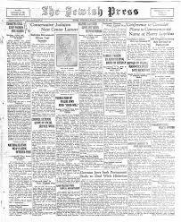 January 15, 1932 by Jewish Press - issuu