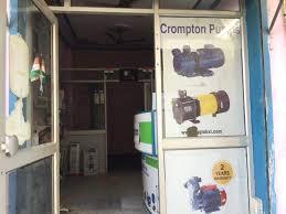 crompton authorised service centre