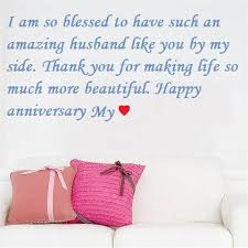 Wedding Anniversary Quotes Wishes For Husband | Best Wishes