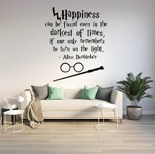 Amazon Com Harry Potter Wall Decal Happiness Can Be Found Even In The Darkest Of Times Harry Potter Wall Decal Quote Hogwarts Wall Decal Vinyl Sticker Nursery Teens Room Kids Decor Kitchen
