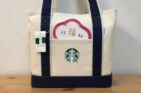 starbucks lucky bag is the most hard to get fukubukuro of