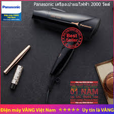 Máy sấy tóc tạo ion Panasonic EH-NE65-K645