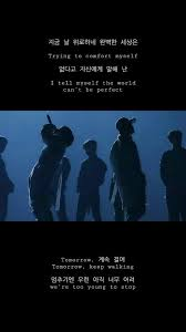 bts songs quotes 🍀 army s amino