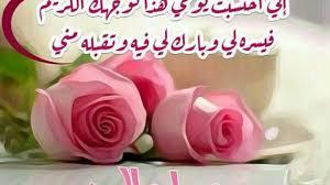 صور صباح الخير أسعد الله صباحكم بكل خير