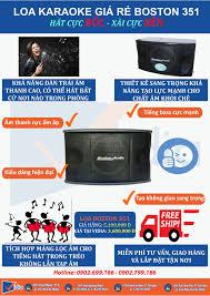 Loa Karaoke Boston 351 Giá Rẻ Cực Sốc, Công Nghệ Hàn Quốc