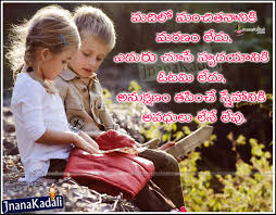 essay about friends in tamil