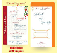 wedding invitation card design स गल