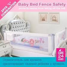 2pcs Baby Bed Fence For Bedside Bedend Child Barrier For Toddler Guardrail Safe Kids Playpen For Beds Crib Rail Security Fence