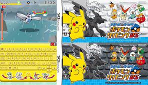 Today in Pokémon History by Serebii.net (@SerebiiOTD)