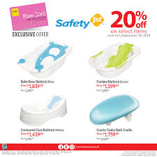 Safety 1st Baby Company