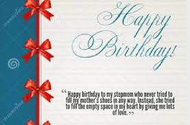 birthday wishes for step mother