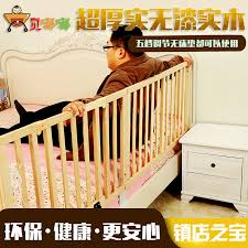 Buy Tony Toot Baby Infant Child No Paint Wood Crib Bed Rails Fence Security Fence 1 8 M 2 M Bed Side Of The Bezel In Cheap Price On Alibaba Com
