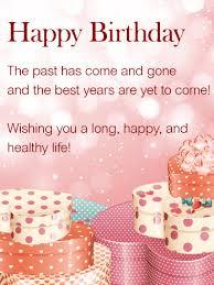 best happy birthday wishes greetings