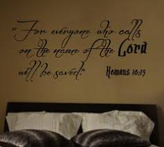 Romans 10 9 Scripture Bible Verse Wall Decal Nuovocreations
