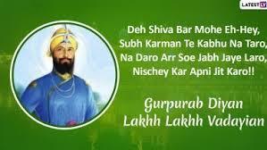 guru gobind singh jayanti wishes top inspiring quotes by