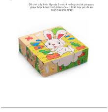Đồ chơi xếp hình lắp ráp 6 mặt 9 miếng cho bé sáng tạo ghép được 6 bức hình  khác nhau - Chất liệu gỗ xồi an toàn Kagonk 4919