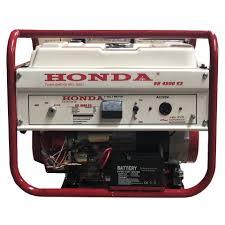 Máy rửa xe Honda SH4500 EX Giật Tay