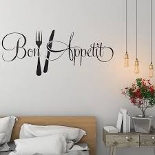 Bon Appetit Kitchen Wall Sticker Vinyl Removable Wall Decal Dining Room Decor Nt Wish
