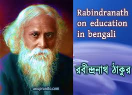bengali quotes archives anupranito