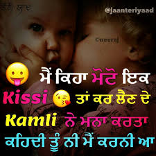 father daughter relationship quotes in punjabi