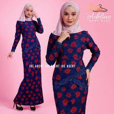 ADELINE KURUNG MODEN | Shopee Malaysia