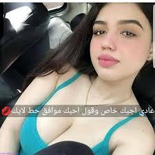 صور بنات عراقيات صاكة نار