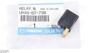 um46 67 730 relay starter motor