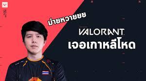 VALORANT : ซ้อมทีมเจอเกาหลีปาดแบบปีศาจ - YouTube
