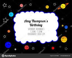 Cute Card Template Birthday Invitation Stock Vector