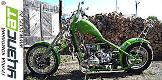 homemade trailer motorcycle or trike