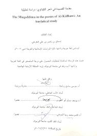 Http Mohamedrabeea Net Library Pdf 8a60ecc1 F986 45fc B86d 7b03110caeae Pdf