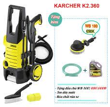 Máy phun rửa áp lực rửa xe Karcher K2 Full Control Car & PS 20 *EU  (1.673-408.0)